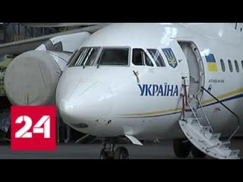 Тайные переговоры: украинская