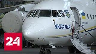 Тайные переговоры: украинская госкомпания решила налаживать связи с Россией - Россия 24