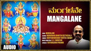 Navagraha Bhakthi Geethegalu | Mangalane | Vidyabhushana | H K Narayan | Kannada Devotional Songs