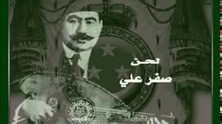 أجمل سلام وطني لمصر
