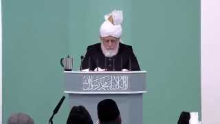 Bulgarian Translation: Friday Sermon February 20, 2015 - Islam Ahmadiyya