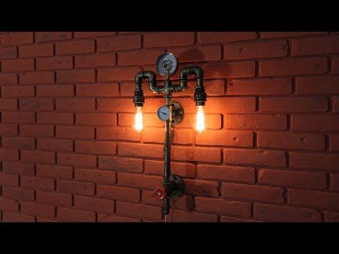 Чудесное превращение сифона от раковины в дизайнерскую лампу