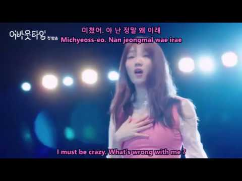 Lee Sung Kyung - My Pink Love Story FMV About Time OST Musical Special (HAN+ROM+ENG) #NARZLyrics