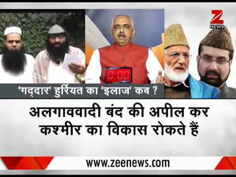 Taal Thok Ke: When will Indian Govt snatch VIP status of kashmiri separatists?