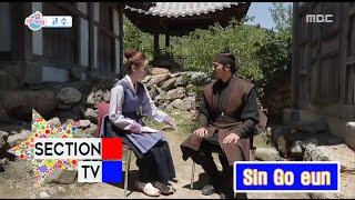 [Section TV] 섹션 TV - Charisma of fragmentation prison Go su! 20160508