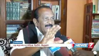 Vaiko speaks after his meet with Pazha Karuppaiah at his house | News7 Tamil