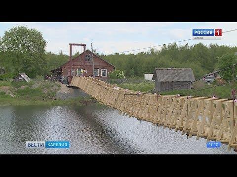 Как сделать мост своими руками через реку