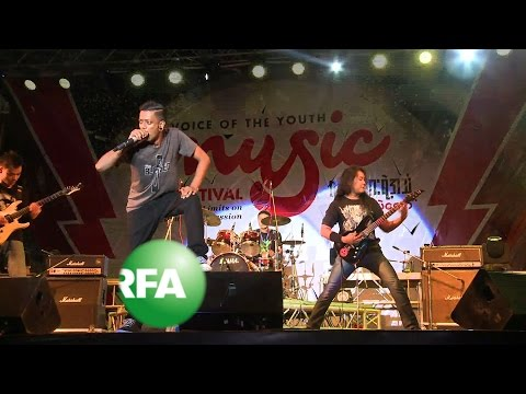Heavy Metal Music Rocks Myanmar | Radio Free Asia (RFA)