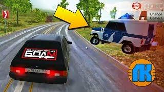 ПОГОНЯ НА БОБИКЕ ЗА ЗАНИЖЕННОЙ ДЕВЯТКОЙ в Russian Car Driver HD !!!