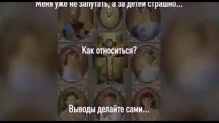 Список заказчиков фильма Матильда