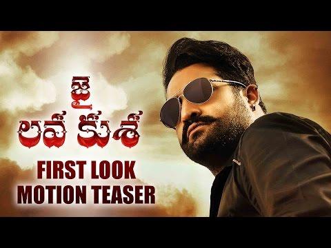 Jai Lava Kusa First Look Motion Poster   NTR,Kalyan Ram,Rashi Khanna   Latest Telugu 2017 Trailers