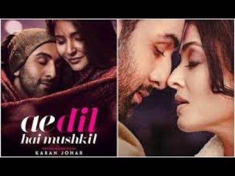 Ae Dil Hai Mushkil | Karan Johar | Pritam | Arijit | kuntalprasad | KARAOKE thumbnail
