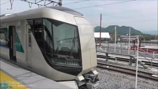500系「リバティ」 東武日光線 下今市駅発車!