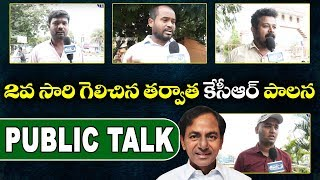 Gambar cover Public Talk on KCR Latest | Public Reaction on KCR | Public Talk on TRS Government | Top Telugu TV