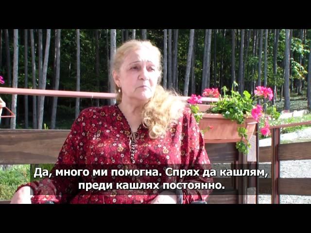 Наталия Мирианашвили -