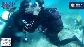 Подводная свадьба от Cyprus Inform