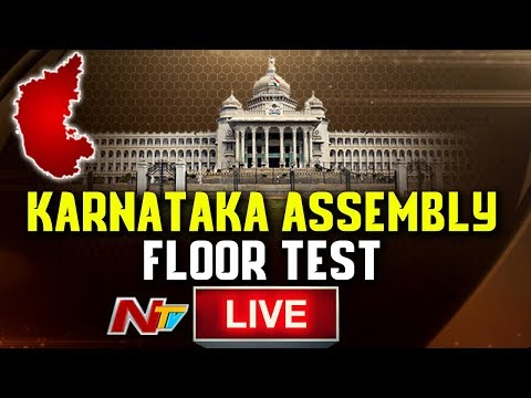 Karnataka Assembly Sessions LIVE || Assembly Floor Test || NTV || NTV LIVE