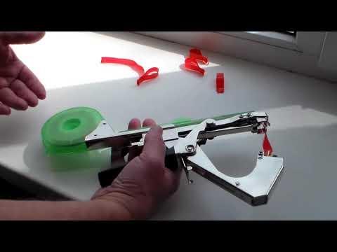 Тапенер  устройство для подвязки винограда