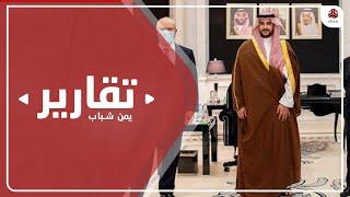 ما مآلات المبادرة السعودية بين مسقط والرياض ؟!
