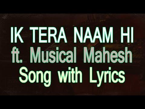 Ik Tera Naam Hi   Full Hindi Song With Lyrics   2017, #MusicalMahesh