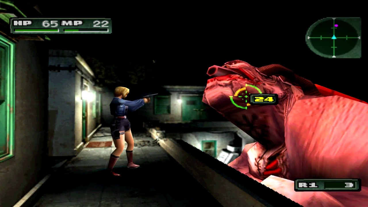 Parasite Eve 2 >> Parasite Eve 2 All Bosses Nightmare