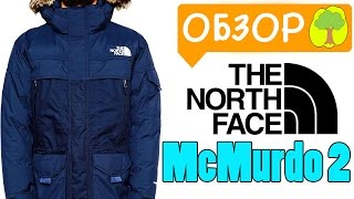 Обзор Куртки THE NORTH FACE MCMURDO 2. Парка на зиму 2018 THE NORTH FACE MCMURDO / LIShop