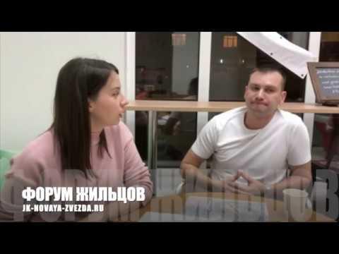 Смена управляющей компании ООО ЖК Новая Звезда.