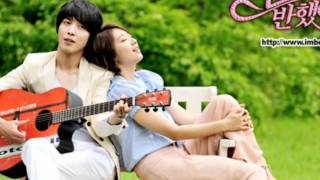 Heartstrings Ost - Yes,Smile Park Shin Hye (sub español)