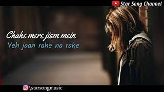 Tere Mere Pyar Ki Umar Salamat Rahe female status