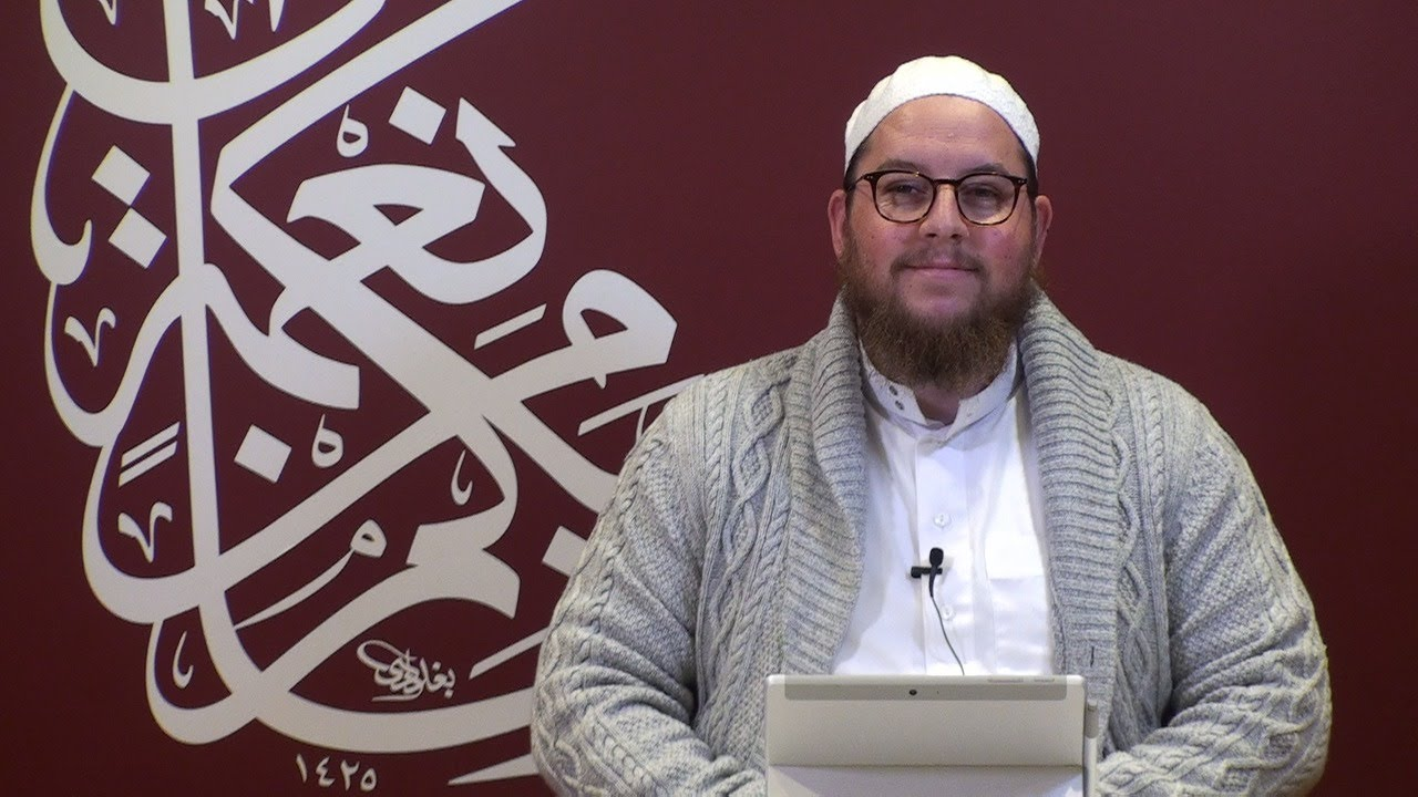Lesson 6: Dua/Supplication -Shaykh Ibrahim Abdulla...