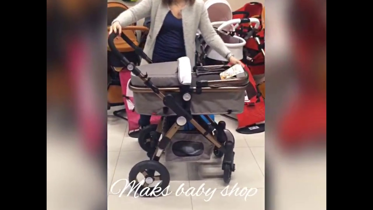 Обзор коляски DPG Carino 3 в 1 - YouTube