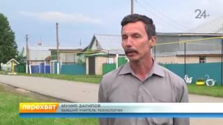 Учителю из Татарстана, которого уволили за избиение школьника, стало плохо на судебном заседании