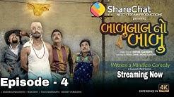 Babu Lal No Babu | Ep-4 |Gujarati Comedy Web Series | Next Stream Production | Gujarati Comedy Video