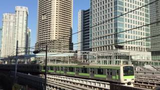 Download Video Japan Explorer: Trains view at Hamamatsu-cho station MP3 3GP MP4