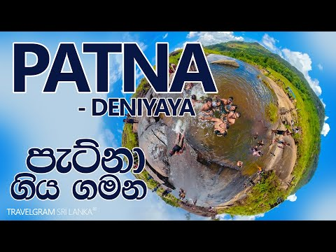 Travel To Patna - පැට්නා ගිය ගමන | Deniyaya | Enasalwatta - GoPro Travelgram By Prabodh Koushalya