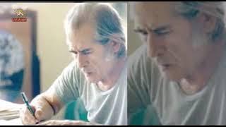 مرتضی حنانه، استاد بزرگ موسیقیِ ایران و خالق آهنگ «میهن شهیدان» به ماندگاران پیوست