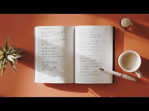 エルマ (Album Trailer)