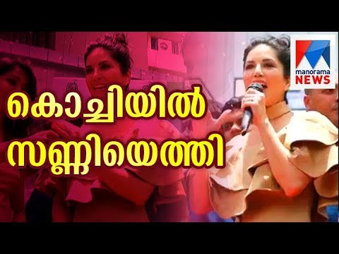 Sunny Leone inaugurate fone 4 store at Kochi  | Manorama News