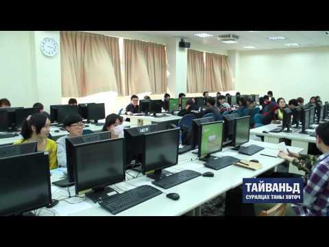 10  Chienkuo Technology University