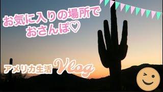2019/1/16のVlogです☆ いつもご覧いただき本当にありがとうございます♡ ...