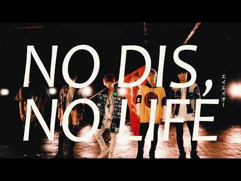 """NO DIS,NO LIFE. - ReVision of Sence MV (2017.11.15全国発売""""ディスられる勇気""""収録)"""