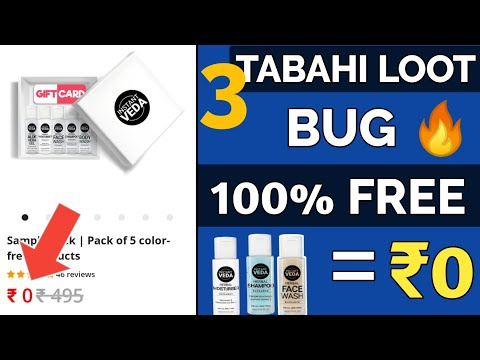 3 New Free Shopping Bug Tabahi Loot || Free Products || Free Online Shopping || Free Sample Today