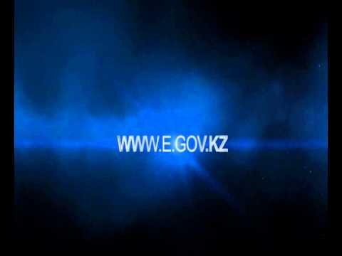 Об on-line подаче заявления на гос. регистрацию юр. лиц