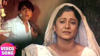 Kalpna का सुपरहिट वीडियो गाना | Raakh Ho Gaiyne | Bhojpuri Movie Song
