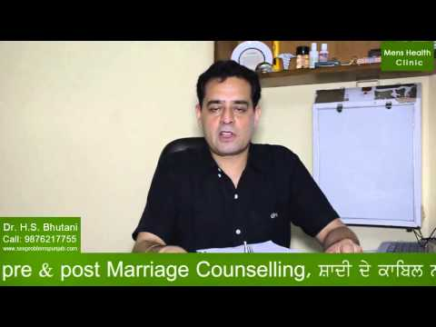 premature ejaculation during Sex talk by Dr. H.S. Bhutani in Hisar