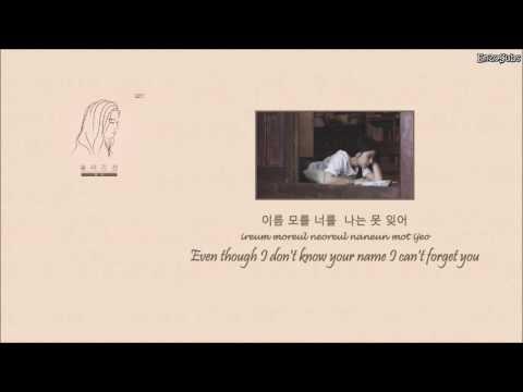 "Free download Mp3 lagu Solar (MAMAMOO) - Solar's Emotion (솔라감성) Part.3 ""In My Dreams"" (꿈에) [Han|Rom|Eng] terbaru"