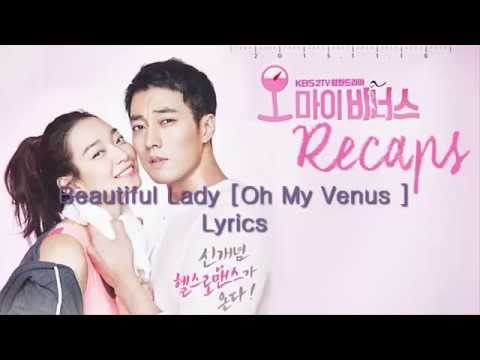 (JONGHYUN) - Beautiful Lady [Oh My Venus - Lyrics ]