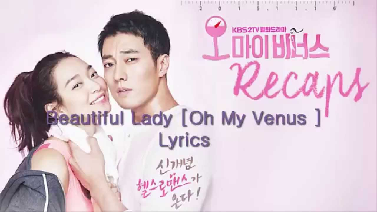English translation of ave maria by kim ah joong dating
