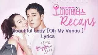 Gambar cover (JONGHYUN) - Beautiful Lady [Oh My Venus - Lyrics ]