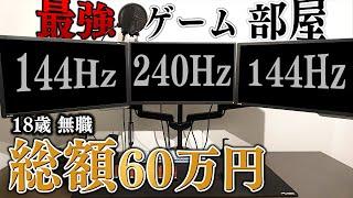 「フォートナイト」の動画これからあげていくぞ~! パソコンが35万円なんですけどね。 ご視聴ありがとうございます! 高評価、チャンネル登録是非よろしくお願いします!